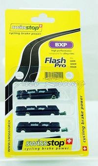 SWISSSTOP BXP FLASH PRO 煞車皮 一車份 SRAM SHIMANO專用 for S系統☆跑的快☆