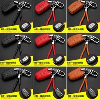 Hyundai 真皮 Santa Fe Genesis ix35 遙控器保護殼套鑰匙環鍊包圈扣現代汽車改裝