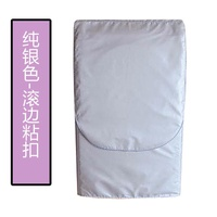 Panasonic Inclined Roller Washing Machine Cover XQG80-V8055/XQG90-VD9059 Waterproof Sun-resistant Only Case