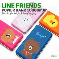 LINE FRIENDS PowerBank 10000mAh★Fast Charging/iPhoneXS/MAX/XR/87/6/Plus/GalaxyNote9/8/S9/S8/Plus