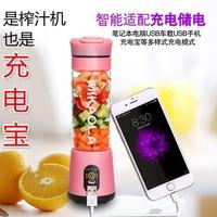 米考拉電動便攜式榨汁機家用迷你充電榨汁杯學生玻璃小型炸果汁機