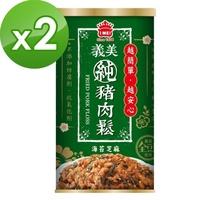 【義美】純豬肉鬆-海苔芝麻X2入