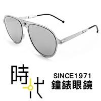 【ROAV】Mod 8006 c11.61  DIXON Model 8006 折疊太陽眼鏡 水銀偏光片 台南 時代眼鏡