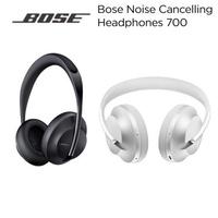 Bose NC 700降噪耳機700 / Bose AR / 直觀的觸摸控制 / 20小時電池