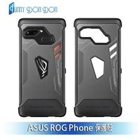 華碩 華碩原廠 ASUS ZS600KL ROG Phone 手機殼 專屬保護殼