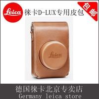 Leica/徠卡D-LUX typ109相機原裝皮套皮包 萊卡D-LUX7真皮包 半套