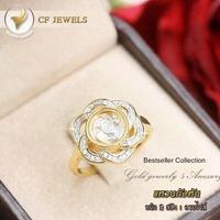 แหวนกังหัน เศษทองคำแท้ หนัก 2 สลึง ครบไซส์ (1 วง)