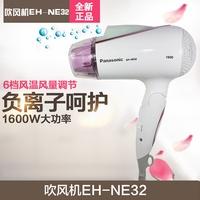 Panasonic hair dryer hair dryer-drum EH-NE32 household folding the hot wind anion hair