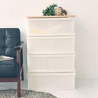 木天板四層整理箱抽屜櫃/衣物收納櫃