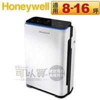 Honeywell ( HPA-720WTW ) 智慧淨化抗敏空氣清淨機 -原廠公司貨 [可以買]