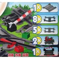 大顆粒拼插兼容惠美通用樂高式10810火車10506軌道10507積木10508買多更優惠