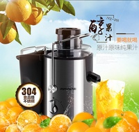 Joyoung juice juicer Home automatic fruit and vegetable multi-functional fruit machine