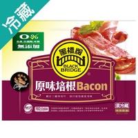 【野味食品】黑橋牌原味培根(真空包,無防腐劑)190g/包