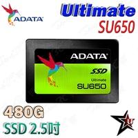 ADATA 威剛【SU650 480G】3D TLC SSD 2.5吋 固態硬碟 Feng3C