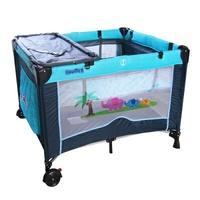 寶盟BAUMER 親子象遊戲床(水藍)含雙層架+尿布台
