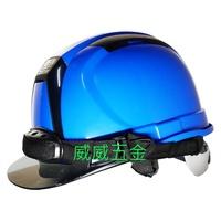 【威威五金】(藍色) 台灣製 O.PO 歐堡牌 新式透視型透氣孔通風帽 旋鈕尼龍織帶工程帽 安全帽 工地帽 SN-500