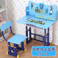 Children's Study Desk Tables And Chairs Children Table Children's Writing Desk Cartoon Set Combination Simplicity Small Square Desk