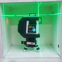 【☆館前工具☆】雷射水平儀 RA-30G 磨機靠牆貼壁專用(綠光,電子式)