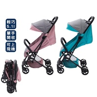 【yoda】超輕量手提可登機嬰兒推車(三色可選)