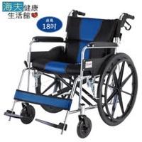必翔銀髮手動輪椅(未滅菌)【海夫】座得住輕量型手動輪椅 後折背款 18吋座寬(PH-182B)