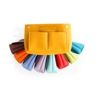 毛氈包中包 收納包 整理包 內膽包 內包整理袋 大號化妝包 收納 包中袋