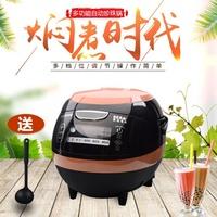 珍珠鍋 SJ-Z1商用煮珍珠鍋 奶茶店全自動煮珍珠 專用煮粉圓鍋 JD 220v 晶彩生活