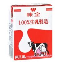 【味全】全脂保久乳 200ml 24入/箱(非調味乳 100%生乳製造) 宅配免運