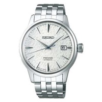 Seiko Presage SRPC97J1 / SARY103 Automatic winding Mechanical Kishi Original Cocktail Collaboration 3rd STAR BAR Limited Edition