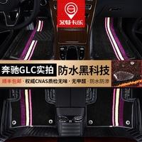 高檔2018款奔馳glc260腳墊glc300glc200專用仿羊毛絲絨全包圍汽車腳墊