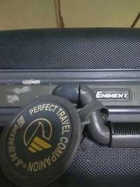 Large eminent luggage