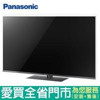Panasonic國際55型六原色4K智慧聯網顯示器TH-55FX800W【愛買】