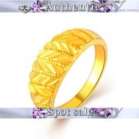 Rattan Strip Ring Gold 916