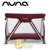 【居品租市】※專業出租平台 - 孕嬰用品※ Nuna  Sena 二合一遊戲床 (莓紅)