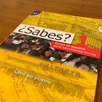 西班牙文學習Sabes 1 (A1) - Libro del Alumno + CD 課本+CD