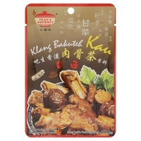 Tean s Gourmet Klang Bakuteh Kau 40g [Halal Certification]