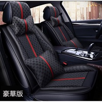 GUCCI古風系汽車椅套Skoda Superb Combi Rapid Spaceback Superb坐墊座椅座套