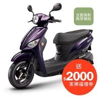 【結帳再93折】光陽機車 NICE 100 鼓煞 (2019新車) SN20PB-折後$55500