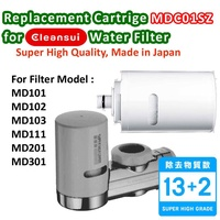 Replacement Cartridge MDC01SZ for Mitsubishi Cleansui Water Filter. Product from Japan.