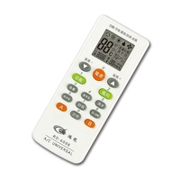 【Dr.AV】RD-6088冷氣萬用遙控器(鴻龍牌)
