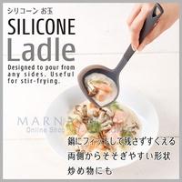 日本品牌「MARNA」矽膠刮勺 K534黑