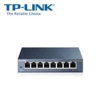 TP-LINK TL-SG108 8埠 專業級Gigabit 交換器 版本:4