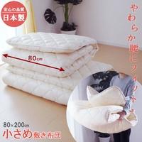 較小的墊被準單人80*200cm能洗的dakuron wata No.27柔軟的固綿型日本製造 Nekoronta-kun