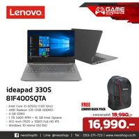 Lenovo Notebook ideapad 330S 81F400SQTA