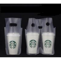 Igo38-一次性奶茶飲料打包袋子塑膠袋貢茶袋logo定做一杯袋雙杯袋加厚