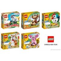全新未拆 樂高 lego LEGO 40148 40207 40234 40235 40186 羊年 猴年 雞年一起出售