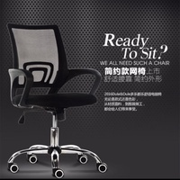 Swivel office chair, computer chair, home, ergonomic chair
