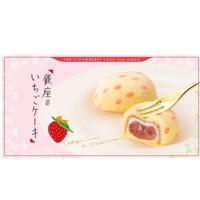 ◤預購◢ 日本東京香蕉 TOKYO BANANA 銀座草莓蛋糕 4入/8入/12入