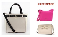 [Coach Kate Spade]New Arrivals Bag Wallet Tote Lanyard ID Skinny Key Ring Clutch Crossbody Satchel Wristlet Kate Spade Saturday