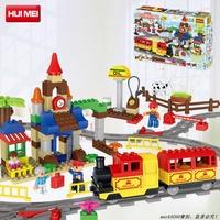廠家直銷~惠美大顆粒積木托馬斯火車軌道系列拼裝益智電動玩具兼容樂高得寶