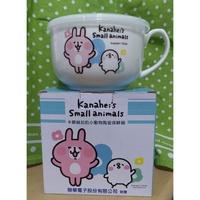 卡娜赫拉的小動物 Kanahei's Small Animals 陶瓷保鮮碗 泡麵碗 湯碗 適用微波爐、洗碗機 勿直火
